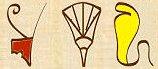 Lower Egypt Symbols