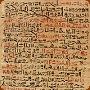 Ancient Egyptian Medicine and Magic